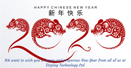 Chinese New Year Rat 2020 (medium-large)
